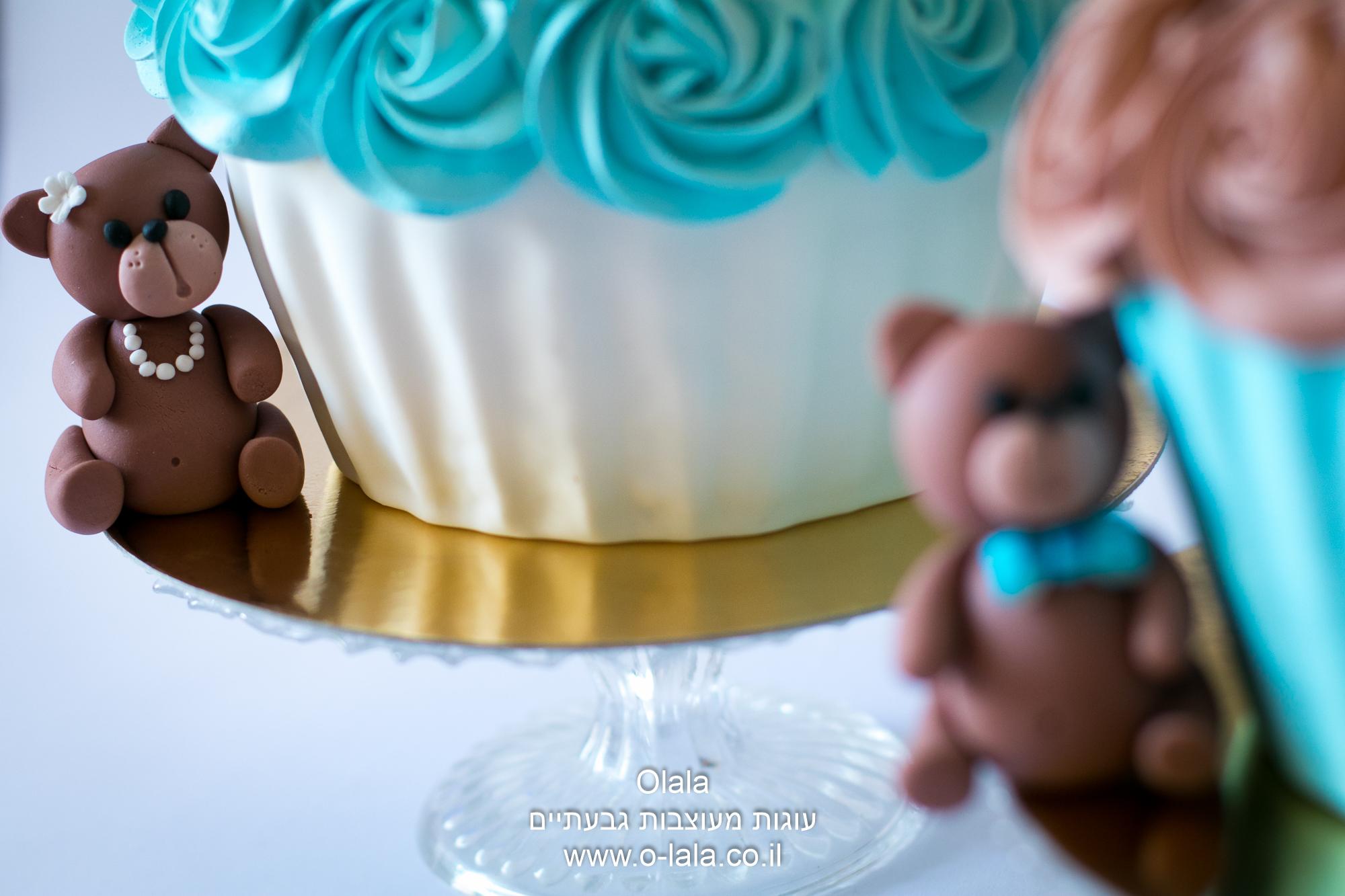 עוגת קייק סמאש עם דובי