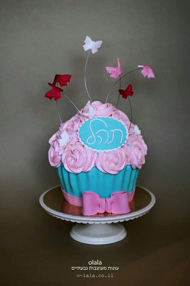 עוגת קייק סמאשעם פרפרים