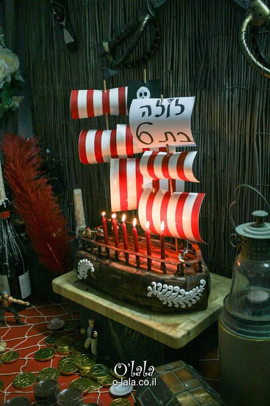 עוגה ספינת פיראטים