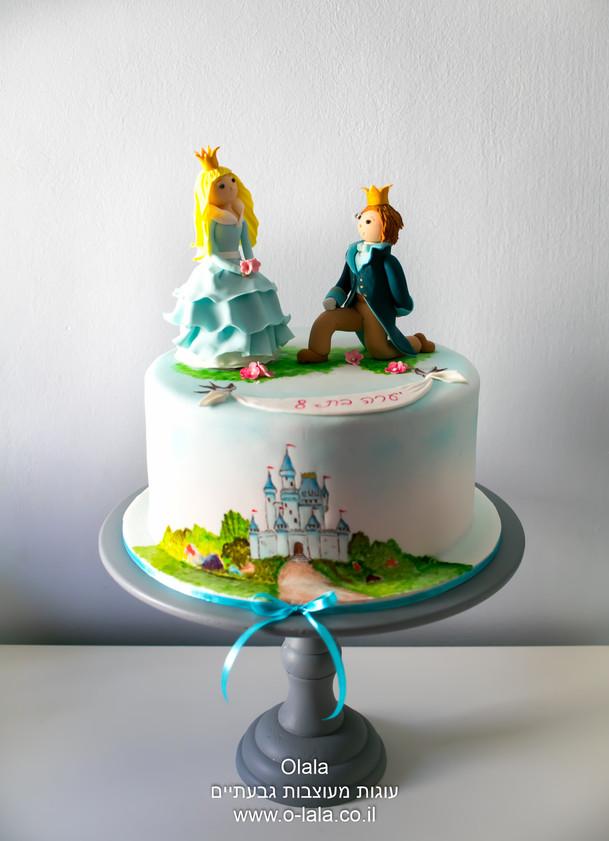 עוגת נסיך ונסיכה