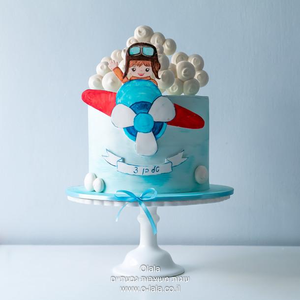 עוגת טייס קטן
