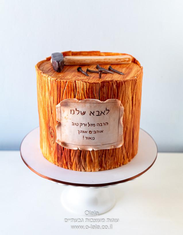 עוגה לאבא