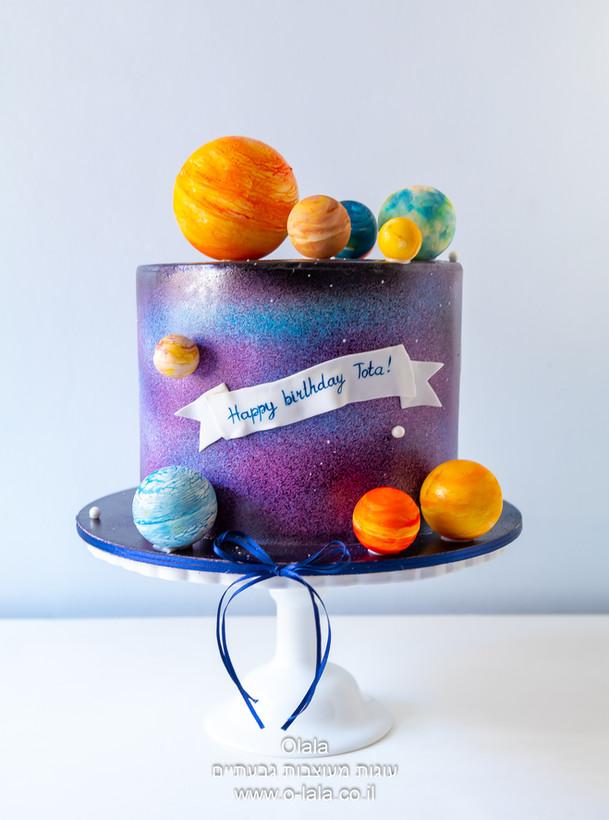 עוגת חלל גלקסיה