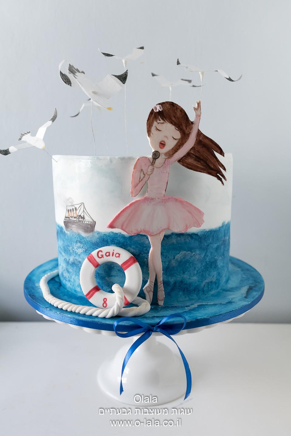 עוגה עם ילדה ששרה בים