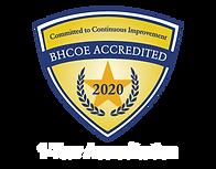 BHCOE-2020-Accreditation-1-Year-HERO.png