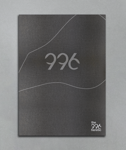 966_cover.png