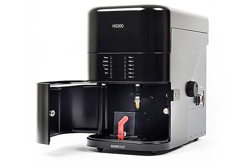 NanoSight NS300 | Malvern Panalytical