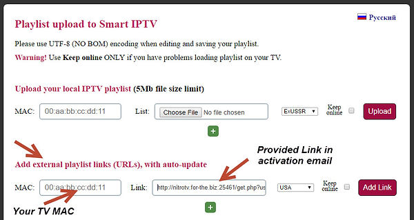 Smart IPTV (SIPTV Program) - Knowledgebase - Universal Hosting