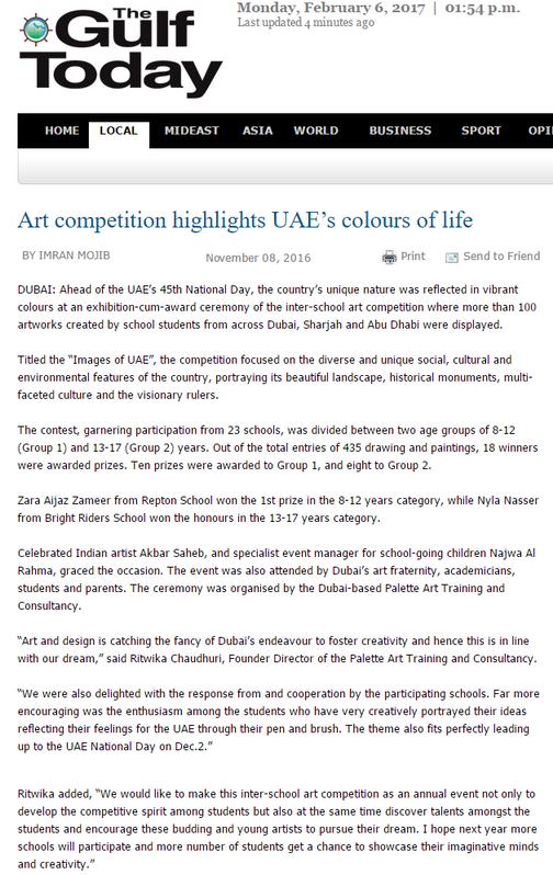 Gulf Today - The Palette Dubai