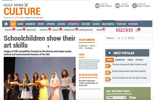 Gulf News - The Palette Dubai