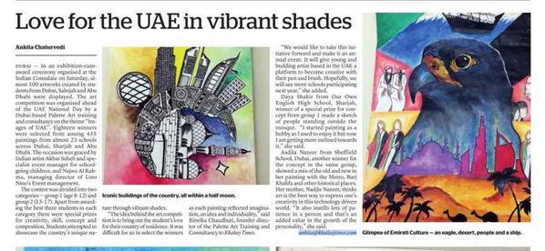 Khaleej Times - The Palette Dubai