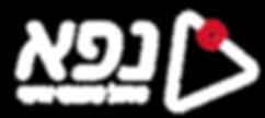 napa-logo-white.png