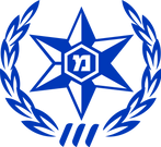 1200px-Emblem_of_Israel_Police_Blue.svg.