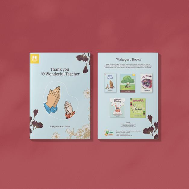 Booklet Print - WaheBooks