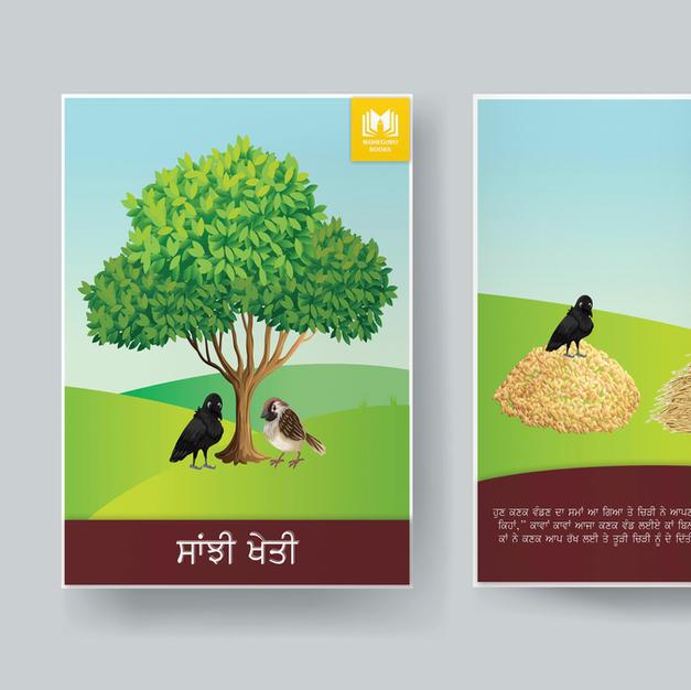 Booklet Design - WaheBooks