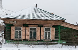 17.11.218 - Omsk