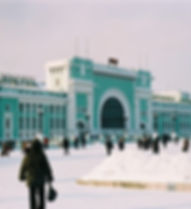 Railway_Station_of_Novosibirsk.jpg