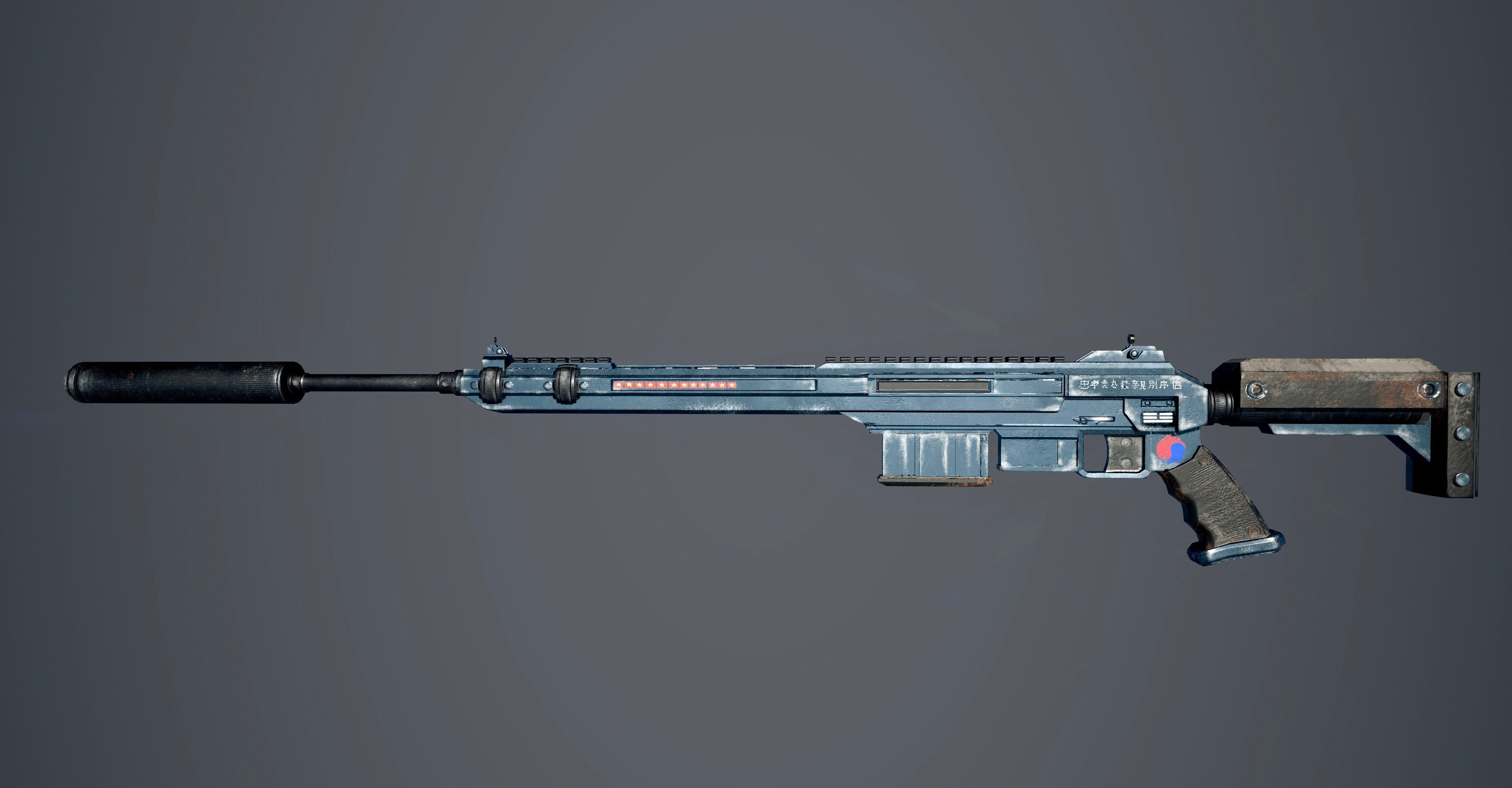 KJ16 Assault Rifle