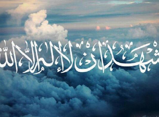 Profession of Faith (Shahada).