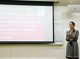 コミュニケーション研修.jpg