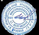 Печать КФХ Чиркова