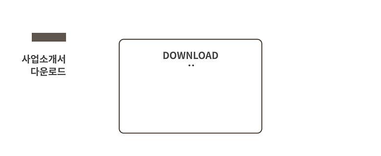 홈페이지디자인-10.jpg