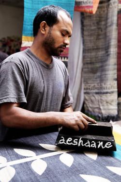 Aeshaane