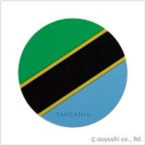 CP World Flag Coaster Tanzania 028328