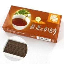 [Oko]  the aroma of Tea Kocha-NO-KAORI