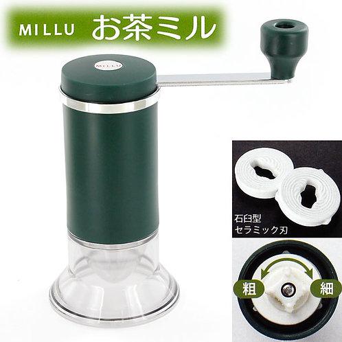 MILLU Ceramic Green Tea Grinder MI-001