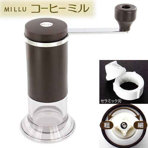 MILLU Japanese Ceramic Coffee Grinder MI-002