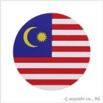 CP World Flag Coaster Malaysia 028670