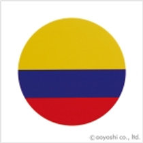 CP World Flag Coaster Colombia 028373