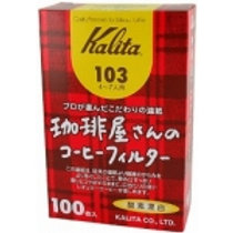 Kalita Paper filters 103E (100 filters)