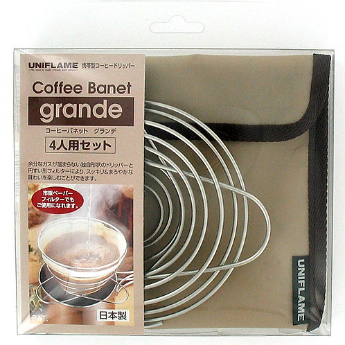 UNIFLAME Coffee Banet (grande) stainless
