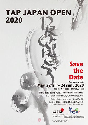 TAP JAPANOPEN2020英文紹介.jpg