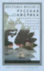 Vinkovetsky.jpg