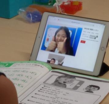 オンライン英語は楽しい!