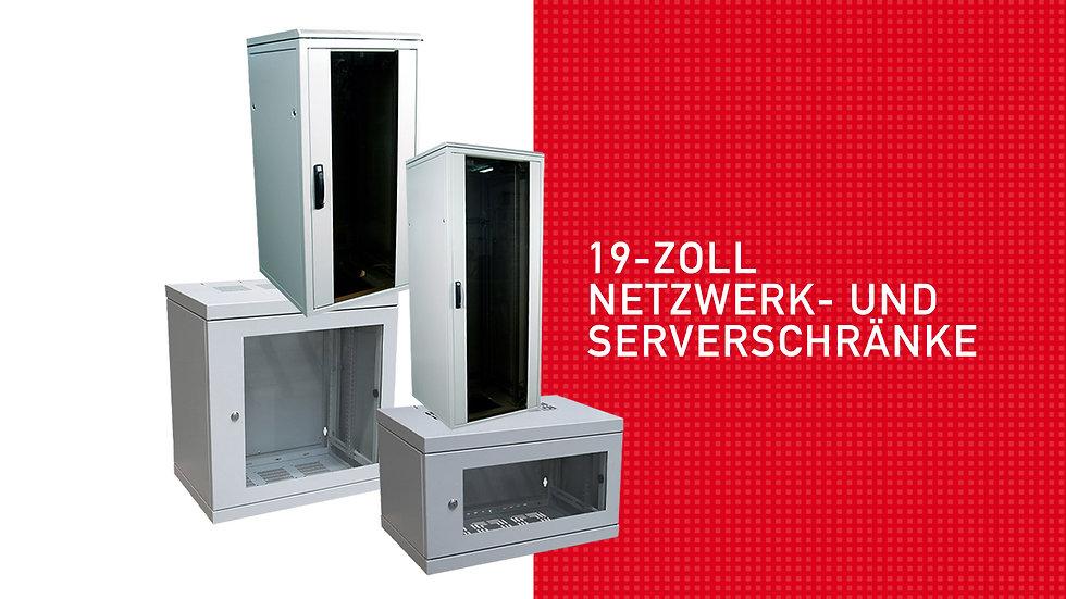 header_netzwerk-undserverschraenke.jpg