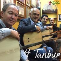 4 Tanbur