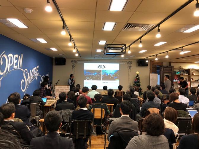 DGX-japan(FND) 開発試作プロダクト発表会
