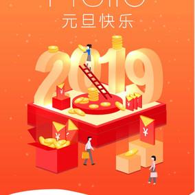 新年年頭のご挨拶 (DGX-japan 柏木)
