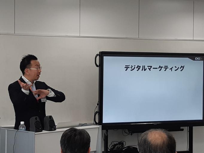 【講演情報】大阪 NTTラーニング社にてデジタルマーケティングの講演を行いました。