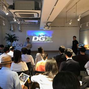 【登壇】中国経済産業局 co-ba hirosima 共催セミナー
