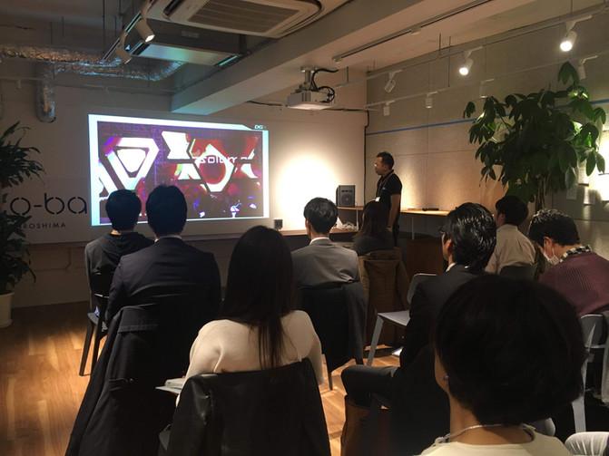 【講演情報】あなぶき興産 co-ba hirosimaにてデジタルマーケティングの講演を行いました。