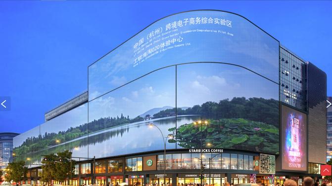 アジア最大級2600平方メートル以上の屋外高精細大型LEDビジョン