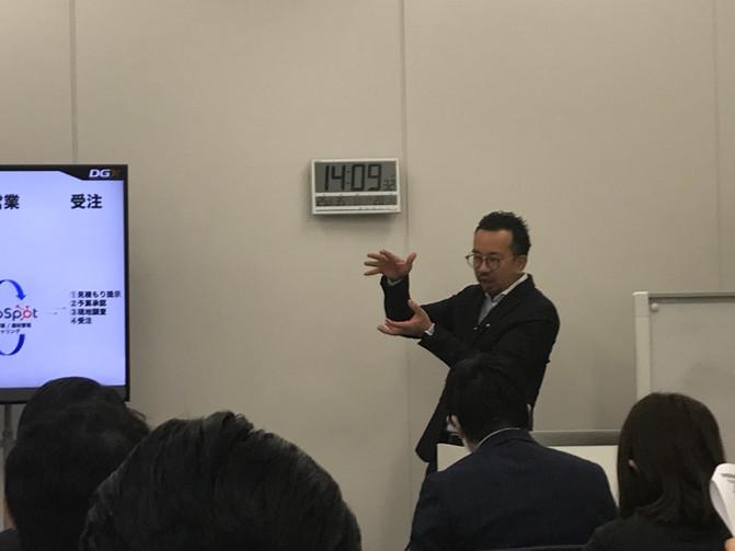 【講演情報】NTTラーニング社にてデジタルマーケティングの講演を行いました。