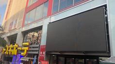 屋外LEDビジョン設置事例(ドン・キホーテ国際通り)