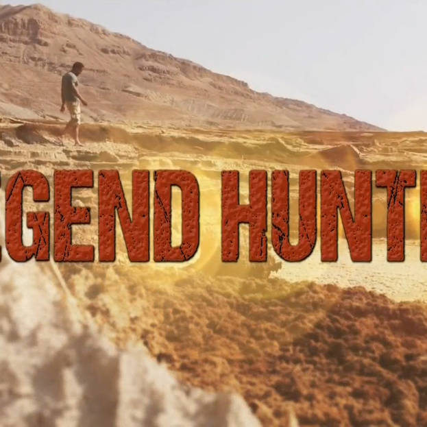 LEGEND HUNTER (2016)