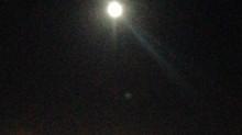 Me provoca la luna...